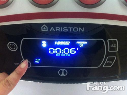 阿里斯顿全新一代artes电热水器
