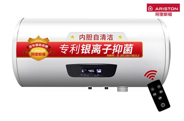 阿里斯顿热水器怎么样 , 为什么京东618排队还买不到,原因是...